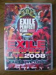 EXILE PERFECT LIVE TOUR  2008   DVD 2枚組