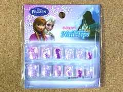 新品◎即決アナと雪の女王kids用つけ爪