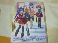 CD Kanon サウンドトラック Vol.1 key カノン 初回限定版