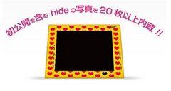 hide デジタルフレーム 限定1000台プレミア付き