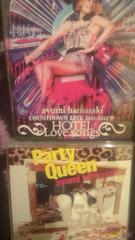 激安!超レア!☆浜崎あゆみ/Party Queen☆豪華初回盤/CD+2DVD超美品