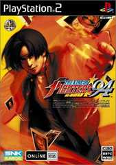 PS2/SNK・NEOGEO☆KOF94/ザ・キングオブファイターズ94RE-BOUT ムック本付き☆