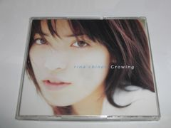 Rina Chinen/Growing