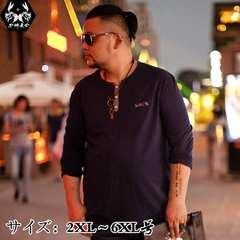 メンズ ストレッチ 大きいサイズ Tシャツ長袖 カジュアル17MT09