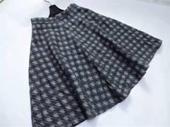 新品同様 ロペピクニック ふんわりスカート グレー系