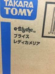 ネオブライス☆レディカメリア☆段ボール未開封