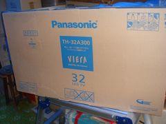 未使用★パナソニック 32V型 液晶 テレビ・ビエラ