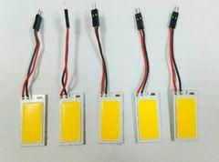 LEDルームランプ 明るい 電球色 室内灯 COB 大 面発光 5個