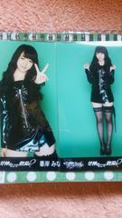 AKB48写真 峯岸セット2