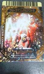 大怪獣バトルNEO/ウルトラマンレオ&アストラ