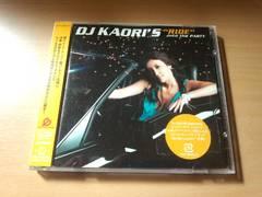 "DJ KAORI CD「DJ KAORI'S""RIDE""into the PARTY」2枚組 廃盤●"