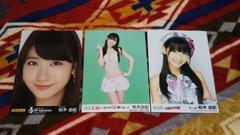 8月20日まで割引!AKB48柏木由紀☆公式生写真〜まとめ売り10枚!