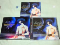 CD 真月譚月姫 オリジナルサウンドトラック1 初回