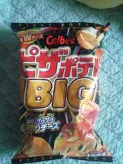 カルビーピザポテトBIGサイズ