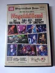 和楽器バンド『衝撃 DEEP-IMPACT』DVD【送料込み】
