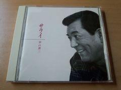 加山雄三CD「サライ」24時間テレビ愛は地球を救うテーマ 廃盤●