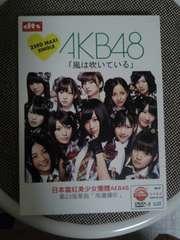 AKB48★風は吹いている★全40曲(重複あり)
