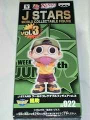 J STARS ワールド コレクタブル フィギュア vol.3 風助