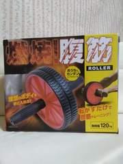 腹筋ROLLER レッド