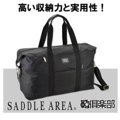 【SADDLE AREA】☆ナイロンボストンバッグ 50cm【平野鞄】