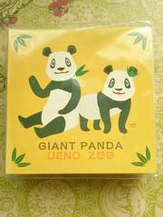 パンダ◆上野動物園◆ジャイアントパンダ◆ブロックメモ◆