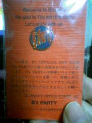 B'z Party ミニバッチ