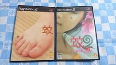 PS2用 蚊・蚊2セット