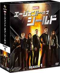 新品DVD/エージェント・オブ・シールド  シーズン1  コンパクトBOX