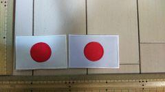No.87 アイロンワッペン 日本 国旗