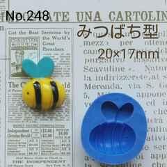 デコ型◆みつばち◆ブルーミックス・レジン・粘土