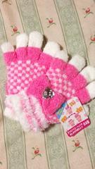 新品リボンキラキラ ハート手袋定価\16203つの バリエーションピンク