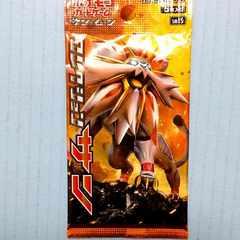 ●新品 ポケモンカードゲーム コレクションサン 拡張パック 5枚