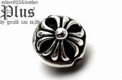 送料無料!silver925カスタム ラージクロスボールパーツ(アクセサリー、シルバー