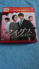 DVD チャンヒョク