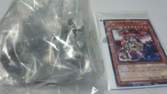 遊戯王 モンスターフィギュアコレクション3 ホルスの黒炎竜LV8未開封