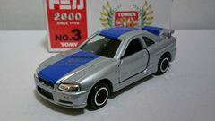 絶版・トミカ30周年記念限定品・日産・スカイライン・GT-R・R34・Ver.2