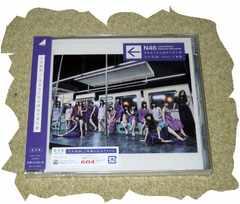 ◆CD◆乃木坂46 「生まれてから初めて見た夢」 通常盤