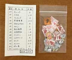 ベルマーク(102.4点)集計表付き☆森永製菓・岩塚製菓・ロッテ等
