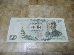 伊藤1000円札