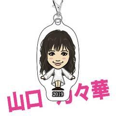 カレンダー2019Ver. クリーナー E.G.Family E-girls 山口乃々華 ガチャ