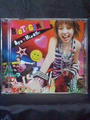 CDアルバム『RIOT GIRL』平野綾