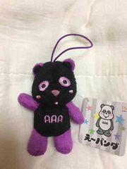 AAAブラックえ〜パンダ★紫