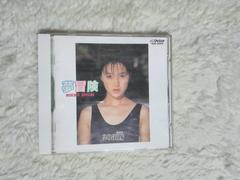 CD 酒井法子 夢冒険 全8曲 '88/1 帯無