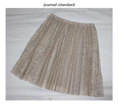 ジャーナルスタンダード*journal standard★レースプリーツスカート/新品キナリ