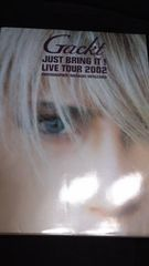 GACKT写真集  LIVE TOUR 2002