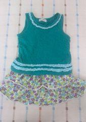 グリーンタンクトップ♪小花柄スカート♪セット95�p