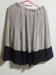 【BEMS購入★バイカラースカート★ベージュ&黒★】