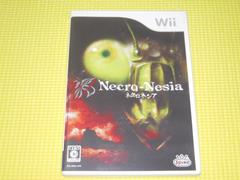 Wii★ネクロネシア