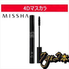 ミシャ(MISSHA) ザ・スタイル 4Dマスカラ 7g×2個 韓国