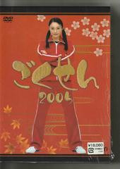 ごくせん2005 DVD-BOX (中古品)